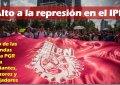 Firma: contra la represión en el IPN y por el retiro de las demandas ante la PGR contra estudiantes, profesores y trabajadores